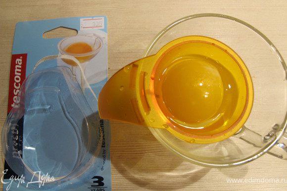 Разделите яйцо на желток и белок ,у меня кстати разделитель фирмы Tescoma,очень удобно. От белка отделите столовую ложку белка для глазури .