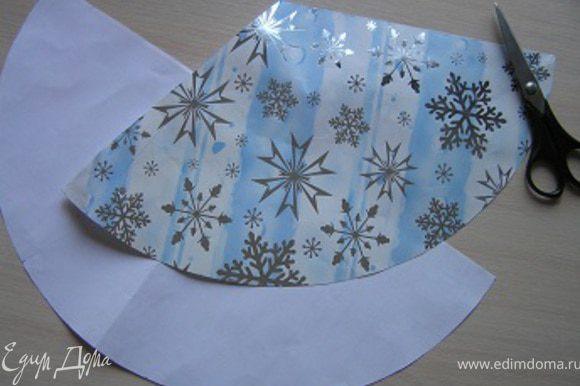 Сделать конус любого размера из плотной бумаги.
