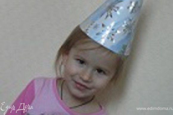 *После выполненной основной задачи, конус можно использовать в качестве детского колпака :)