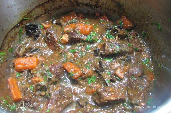 Нагрейте и готовьте около 20 минут. Блюдо будет готовым.