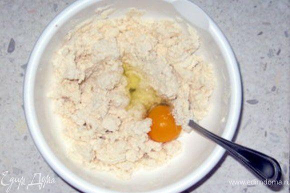 Приготовить начинку. Смешать рикотту с пармиджано, добавить яйцо,мускатный орех и щепотку соли. Хорошо перемешать до образования однородной массы.