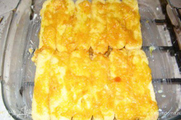 Снова слой савойярди и завершить апельсиновым соусом.Выпекать при 180° около 10 минут. Гратен подавать горячим.
