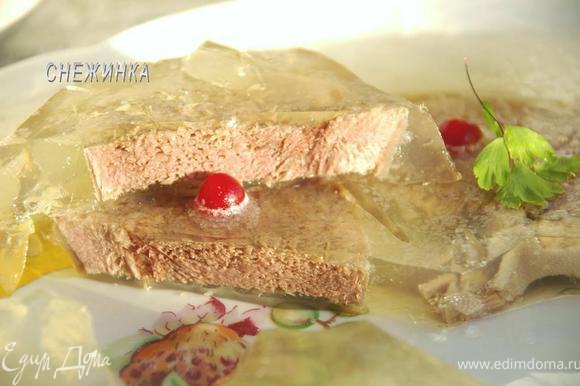 Перед подачей разрезаем порционно и наслаждаемся вкуснейшим деликатесом. Приятнейшего аппетита!