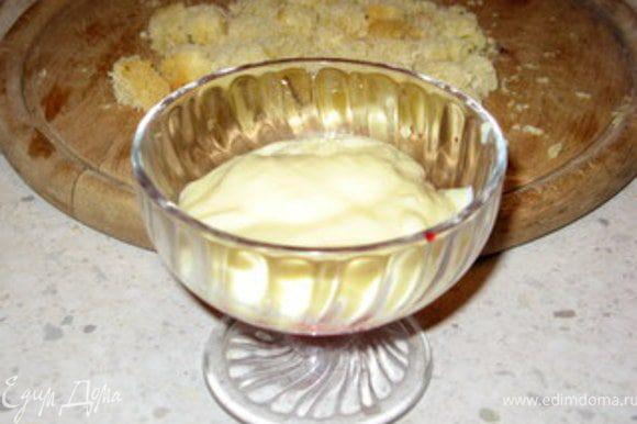 Выложить жёлтый крем.