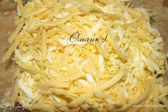 Для сырной начинки смешиваем тертый сыр с тертыми вареными яйцами. Если сыр недостаточно соленый - исправьте это))