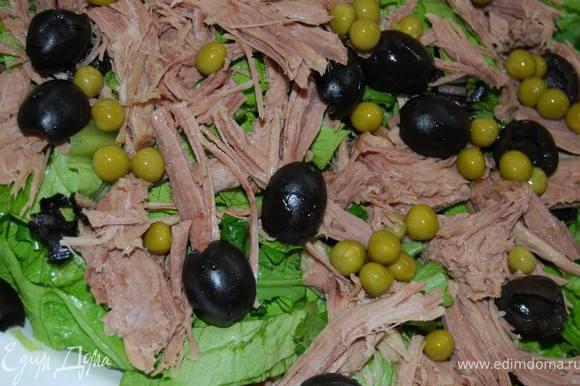 Горошек и маслины.