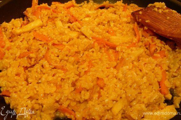 Рис смешиваем с овощами, поливаем цитрусовой смесью, добавляем кардамон. Накрываем крышкой и оставляем минут на 30.
