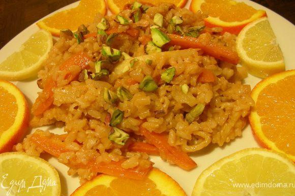 Подавать рис можно холодным, я же его подогрела. Раскладываем рис по тарелкам, украшаем дольками апельсина и лимона, посыпаем фисташками и подаем. Приятного аппетита))