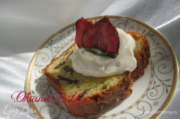 Если вы готовили в виде кекса. можно порезать на кусочки и подать со взбитыми сливками или джемом.