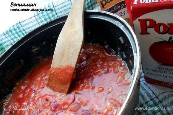 Добавить протертые томаты, размешать.