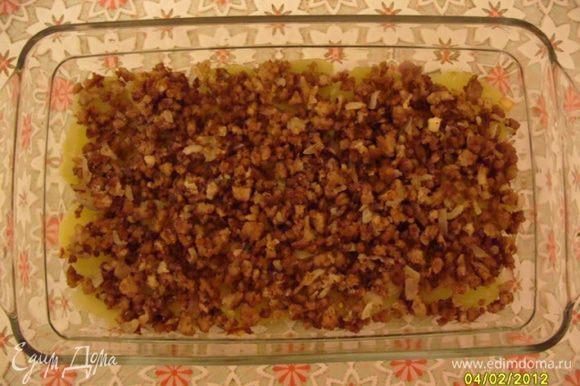 Выложить готовый фарш с луком сверху картошек (2-ой слой).