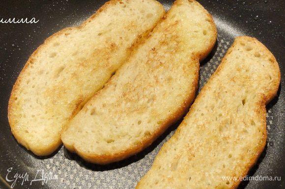 Кусочки хлеба обжарить на сухой сковороде.