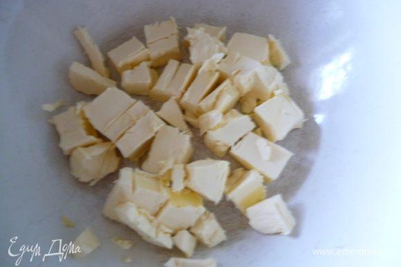 Масло(или маргарин) нарезать кубиками.