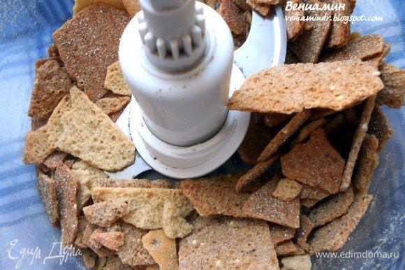 Поскольку хлеба у меня не было, использовал тонкие сухарики, ушло штук 9.