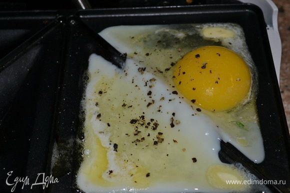в)Ужин .Яйцо в Сэнгвечницу,посыпать солью,перцем...