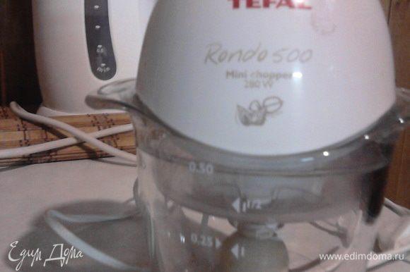 К сожалению у меня нет мерного стаканчика, поэтому его роль исполняет мини-блендер от Tefal. =)