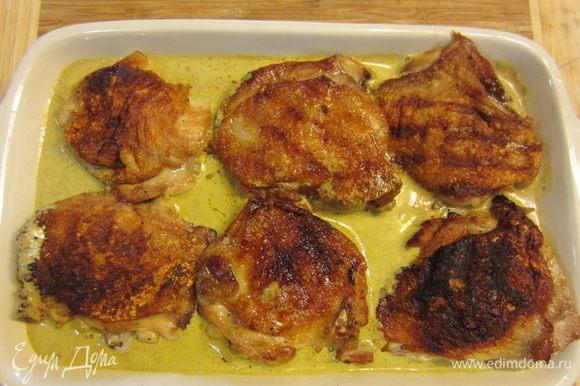 Вылейте соус в блюдо, в котором будете запекать бедра в духовке. Выложите бедра в блюдо кожей вверх.