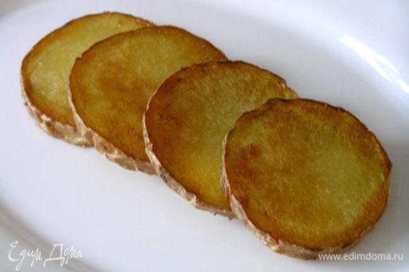 Картофель разложить по тарелкам,