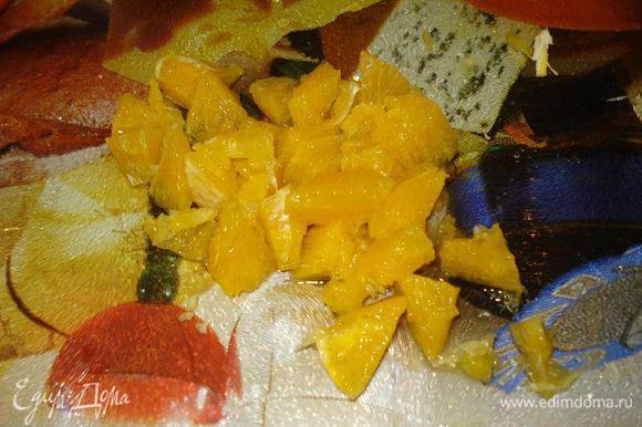 мякоть апельсина,нарезаем кубиками