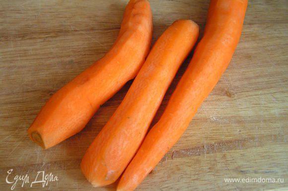 Морковь почистить