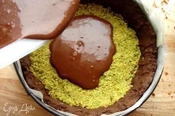 Шоколад разломать на кусочки.Сливки хорошо прогреть и залить ими шоколад.Размешать до полного растворения.Если вы хотите начинку послаще,то в сливки при нагревании можно добавить 50 гр сахара и полностью его растворить.Яйцо и желток размешать(не взбивать) и тонкой струйкой влить в яйца шоколадную массу,постоянно помешивая.Добавить алкоголь.Вылить шоколадный слой на фисташки.Выпекать около 20 минут.Начинка остаётся немного трясущейся.Полностью охладить.