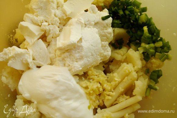 Для картофельной начинки.Отварить картофель,размять его,смешать с остальными ингредиентами.Если в состав входит брынза,то солить с осторожностью.
