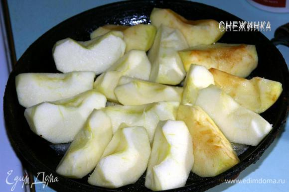 Плотно друг к другу, не оставляя зазоров, выложить яблочные дольки круглой стороной вниз.