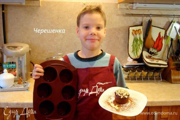 А это мой самый главный помощник, ну что бы я без него делала?!!! Он мне и готовить помогает и в фотосессии участвует;)))