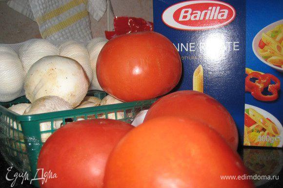 Подготовим наши продукты.