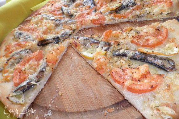 Пицца готова!