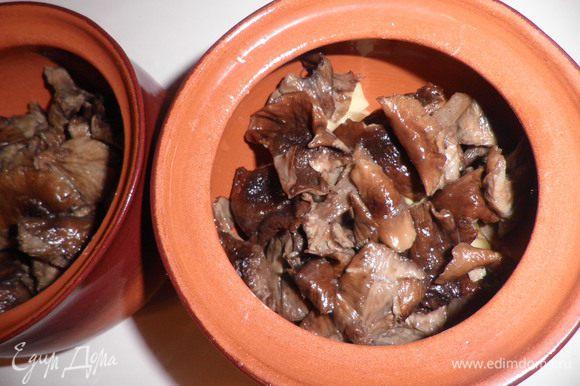 Грибы отварить и добавить в горшочки.