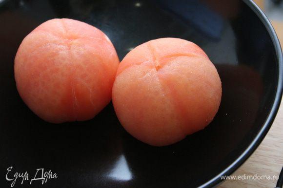 На помидорах сверху сделать крестовидный надрезы, ошпарить кипятком, снять кожицу.