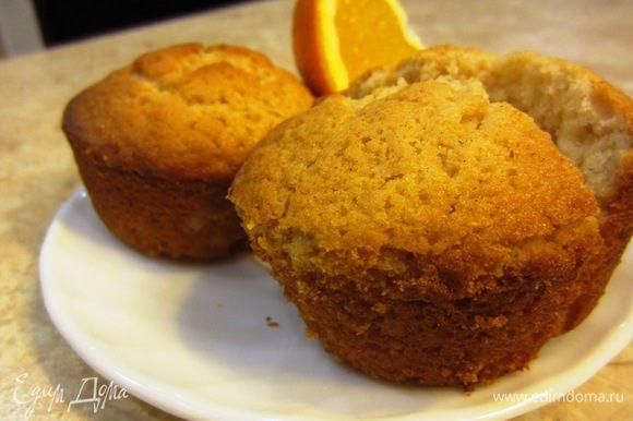 Все очень просто, тем не менее вкуснотень. В оригинальном рецепте маффины подаются с заварным кремом, но мы поступили проще - ели их со свежими апельсинами :)