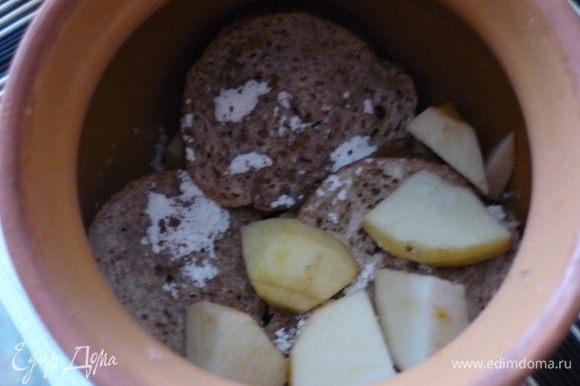 Стенки горшка смазать маслом и уложить слой хлеба, посыпав его сах.пудрой, корицей и мускатным орехом. Потом слой яблок, и так до полного заполнения горшка.
