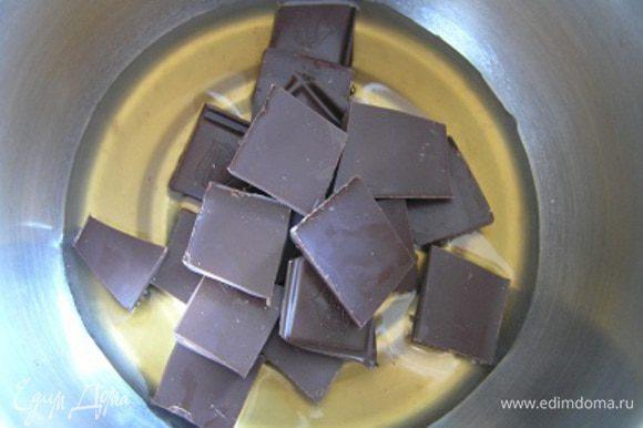 Сироп налить в кастрюльку, добавить поломанный на кусочки шоколад,