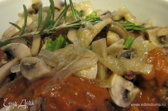 На другой скороде разогреваем масло, режем луковицу полукольцами, обжариваем 1 минуту, добавляем крупно порезанные грибы, солим и жарим 5 минут.В огнеупорную кастрюльку или форму выкладываем половину котлеток, половину грибов, веточку розмарина и половину соуса (у меня соуса получилось многовато, поэтому немного осталось), вторую половину котлеток, грибов, заливаем соусом, веточку розмарина и мелко нарезанный перчик чили. Закрываем крышкой и отправляем в духовку 220 гр на 30 минут. Приятного аппетита!!!!