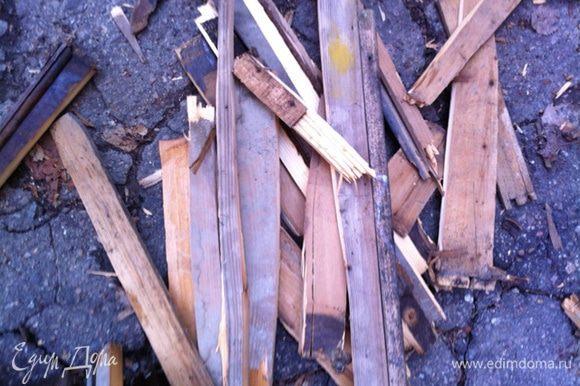 Далее нужно подготовить дрова. Мы использовали старый дубовый прабабушкин комод, который отслужил свою последнюю службу.
