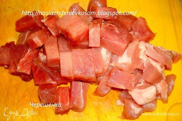 Мясо порезать на кусочки…