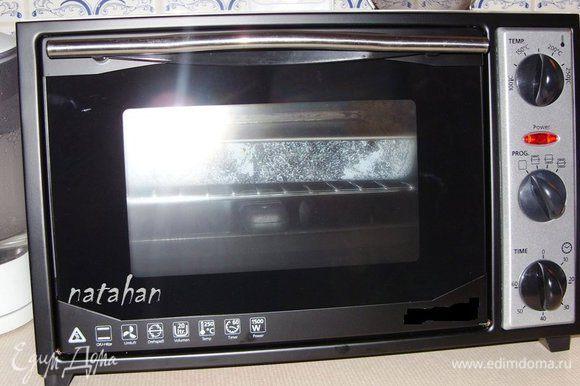 У меня настольная мини-духовка. Включить её и нагреть до 200 градусов.