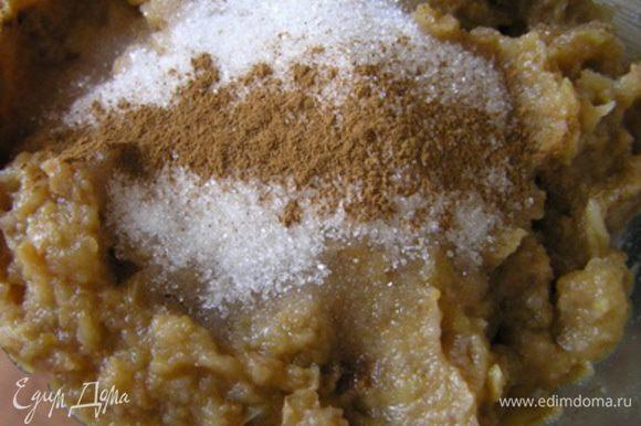 Подготовить начинку. В пюре добавить сахар и корицу, перемешать.