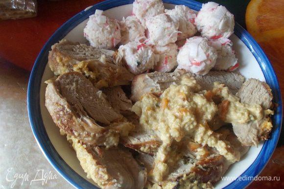 Свинину нарезать ломтиками, выложить на блюдо,полить соусом (по желанию посыпать свежей порубленной петрушкой), далее выложить салатные шарики. ПРИЯТНОГО АППЕТИТА!