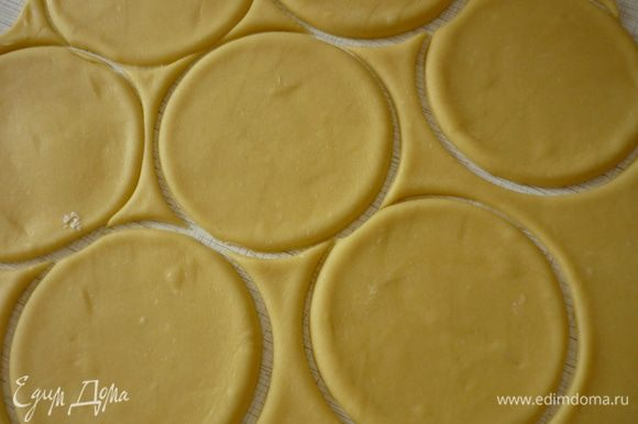 Раскатать тесто (поверхность присыпать мукой), вырезать круги диаметром 10 см.