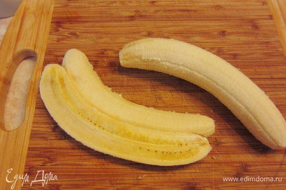 Почистите бананы. Разрежьте бананы вдоль. Если хотите, можете разрезать каждый кусочек еще и поперек.