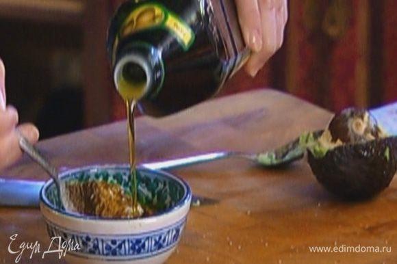 Приготовить заправку: соединить оставшийся уксус, горчицу, тмин, соль и оливковое масло, перемешать.