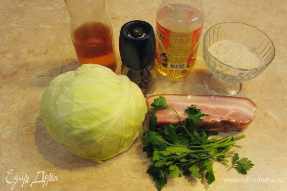 Итак - теплый салат. Время приготовления салата - около 20 минут, включая подготовку продуктов.