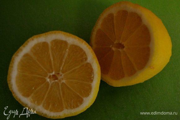 Острым ножом срезать кожуру с лимона, включая белую часть, затем вырезать дольки из мембран и половину нарезать на кусочки размером с 1 см.