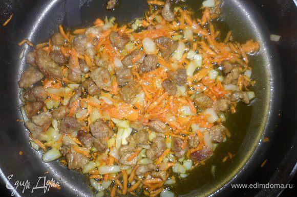 Обжарить мясо, морковь и лук.