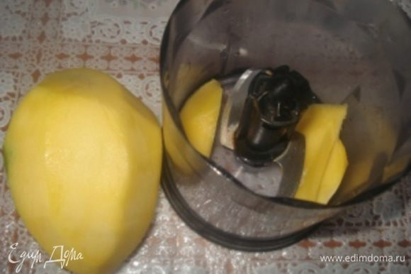 В это время очистить манго и взбить его в пюре в блендере.