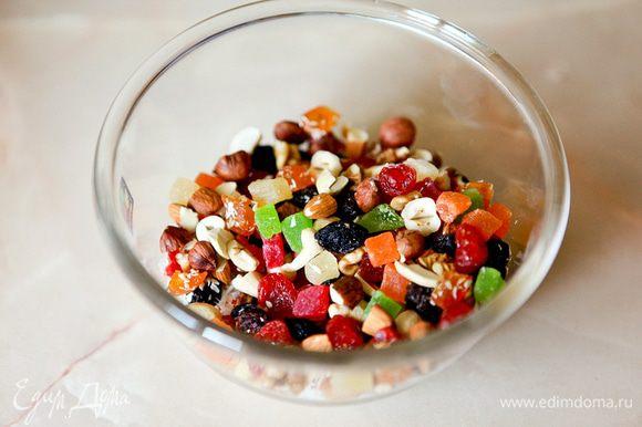 Мелко нарезать сухофрукты и орехи.