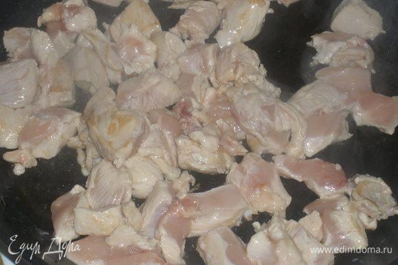 В отдельной сковороде обжарить мелко нарезанное куриное филе, посолить, поперчить ,добавить мелко нарезанный лук.
